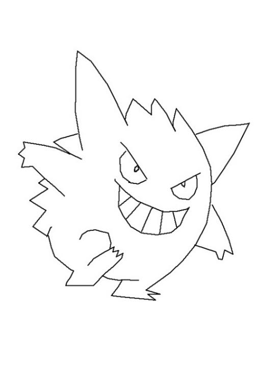 ausmalbilder zum drucken malvorlage pokemon kostenlos 3
